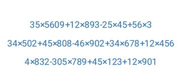 محاسبات زمانبر ریاضی
